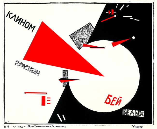 Эль Лисицкий, плакат «Клином красным бей белых»