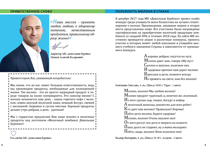 Абышева Светлана