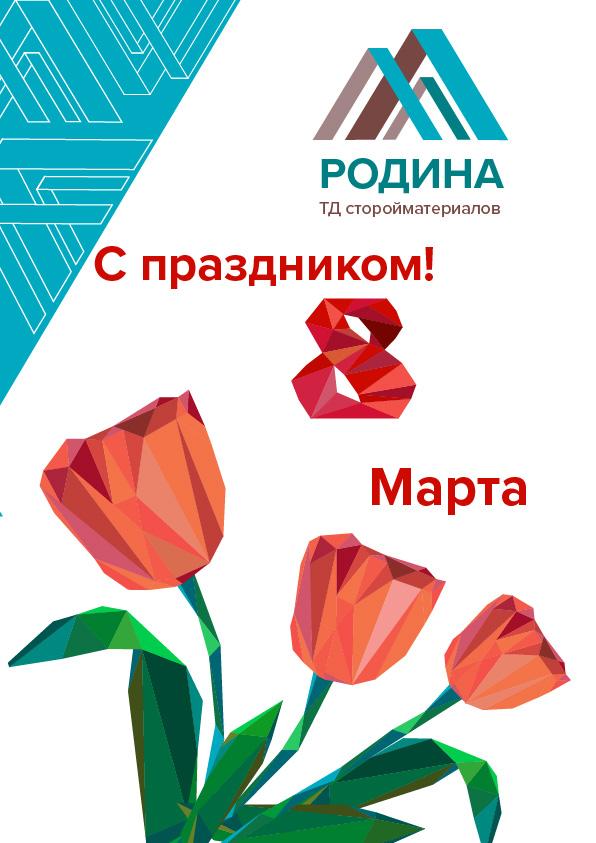 Татьяна Недилько
