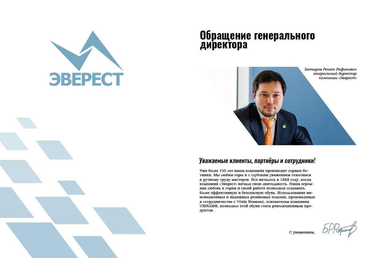 Дмитрий Марусин